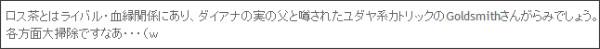 http://tokumei10.blogspot.com/2014/04/mark-shand.html