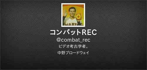 https://twitter.com/combat_rec