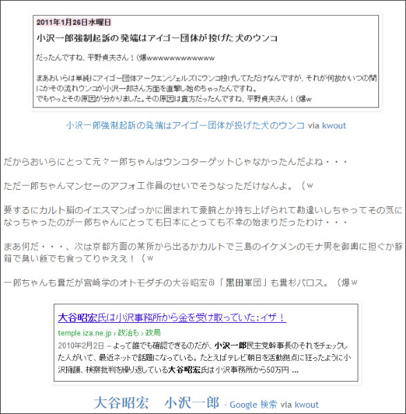 http://tokumei10.blogspot.com/2012/06/blog-post_8697.html