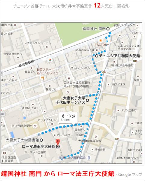 http://tokumei10.blogspot.com/2015/11/blog-post_712.html