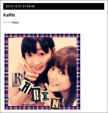 http://ameblo.jp/nigaki-risa/entry-11417663875.html