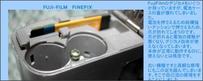 http://homepage3.nifty.com/ja1xrq/degi-came-repair/degi-came-repair.html