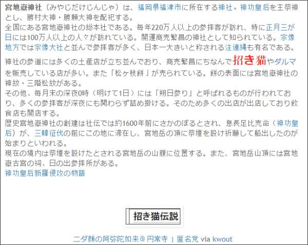 http://tokumei10.blogspot.com/2014/03/blog-post_3943.html