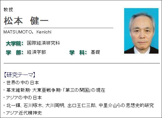http://www.reitaku-u.ac.jp/researcher/details.php?view=all&staff_id=52007