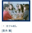 http://www.seiyu.co.jp/cm/