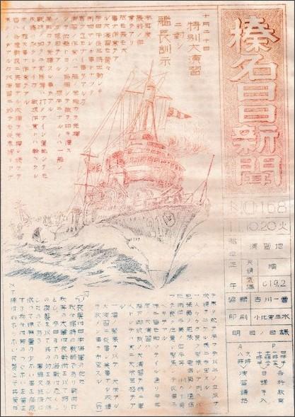 http://kancolle.doorblog.jp/archives/39142782.html