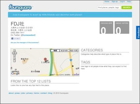 http://foursquare.com/venue/3599118