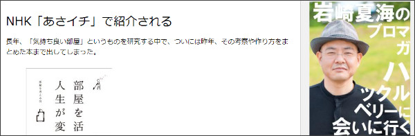 http://ch.nicovideo.jp/huckleberry/blomaga/ar466493