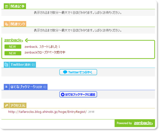 http://tafarocks.blog.shinobi.jp/Entry/650/