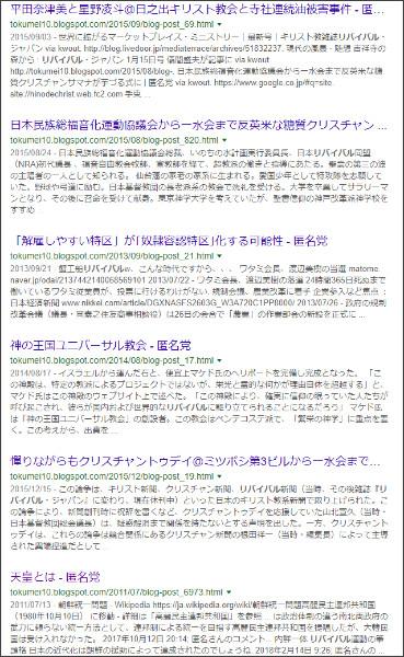 https://www.google.co.jp/search?ei=BbTUWpbXKuqW0gKQ2rDYDA&q=site%3A%2F%2Ftokumei10.blogspot.com+%E3%83%AA%E3%83%90%E3%82%A4%E3%83%90%E3%83%AB&oq=site%3A%2F%2Ftokumei10.blogspot.com+%E3%83%AA%E3%83%90%E3%82%A4%E3%83%90%E3%83%AB&gs_l=psy-ab.3...1544.2838.0.3744.2.2.0.0.0.0.156.298.0j2.2.0....0...1.2.64.psy-ab..0.0.0....0.KRayNWivHeQ