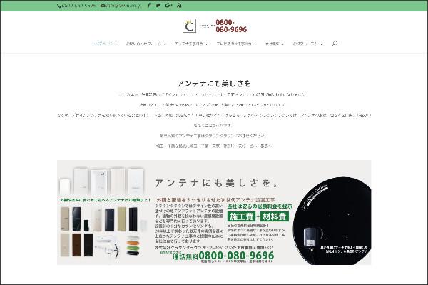http://kouji.9696.co.jp/