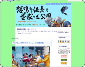 http://blog.livedoor.jp/giich_mps_2459/