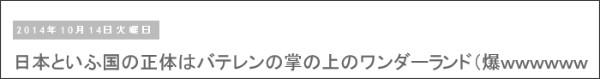 http://tokumei10.blogspot.com/2014/10/blog-post_68.html