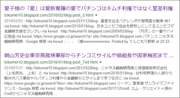 https://www.google.co.jp/search?q=site://tokumei10.blogspot.com+%E3%83%8B%E3%83%83%E3%82%AF%E3%82%B9%E7%A7%9F%E7%A8%8E%E7%A0%94%E7%A9%B6%E6%89%80%E3%80%80%E5%8C%97%E6%9C%9D%E9%AE%AE&source=lnt&tbs=qdr:y&sa=X&ved=0ahUKEwiD6OSPwsPZAhVWz2MKHTNpD5IQpwUIHw&biw=1168&bih=765