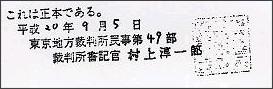 http://izukohe.jugem.jp/?eid=25