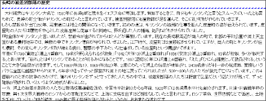 http://jinken-hyogo.jp/koen/101101.html