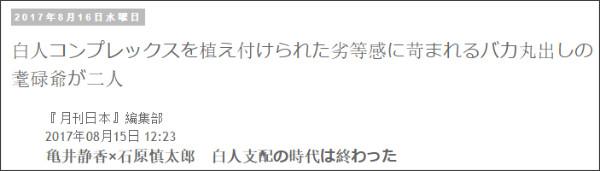 http://tokumei10.blogspot.com/2017/08/blog-post_99.html