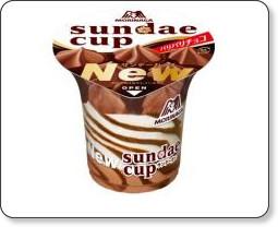 8pm bor rou sha 【食べ物】ドルチェTimeのライバルアイス!?森永製菓のパフェアイス「サンデーカップパリパリチョコ」を食べてみました!