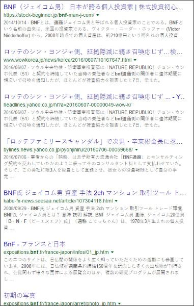 https://www.google.co.jp/#q=%EF%BC%A2%EF%BC%AE%EF%BC%A6%E9%80%9A%E5%95%86