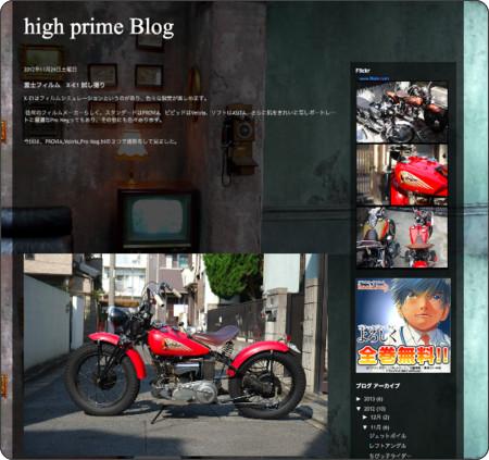http://highprime.blogspot.jp/2012/11/x-e1.html