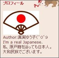 http://xianxian8181.blog73.fc2.com/blog-entry-1740.html