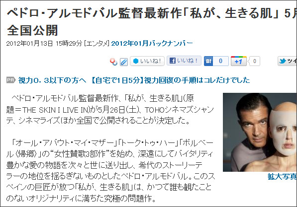 http://npn.co.jp/article/detail/08710760/