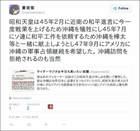 https://twitter.com/aozorahotaru1/status/655416841582481409