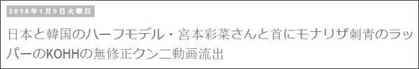 http://tokumei10.blogspot.com/2018/01/kohh.html