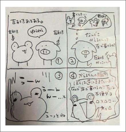 http://ameblo.jp/mm-12ki/entry-12114888246.html