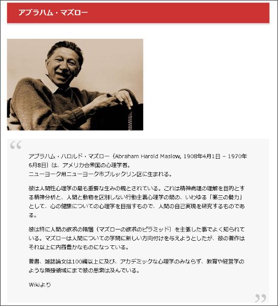 http://skplan.main.jp/sunnyday/2016/06/16/post-7005/#i