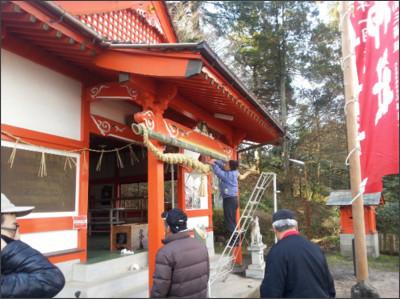 http://www.hirakawa-mokuzai.co.jp/cms/wordpress/wp-content/uploads/2013/12/20131227_111533.jpg
