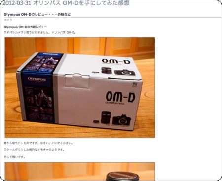 http://d.hatena.ne.jp/annion/20120331/p1