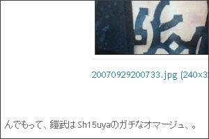 http://riodebonodori.blogspot.jp/2015/09/blog-post_17.html