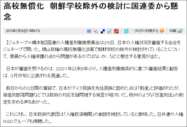 http://www.asahi.com/international/update/0226/TKY201002260141.html