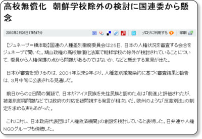 http://www.asahi.com/international/update/0226/TKY201002260141.html