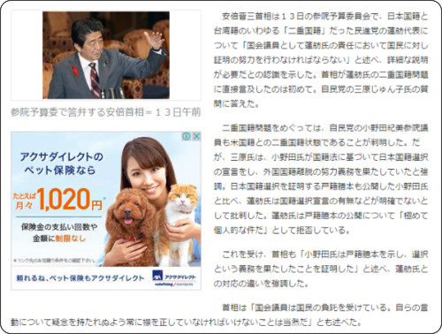 http://www.sankei.com/politics/news/161013/plt1610130012-n1.html