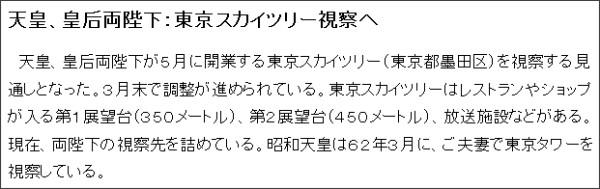 http://mainichi.jp/select/wadai/koushitsu/news/20120201k0000m040120000c.html