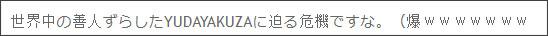 http://tokumei10.blogspot.com/2014/04/blog-post_2091.html