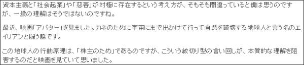 http://www.cfonews.jp/