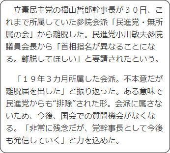 https://www.nikkansports.com/general/nikkan/news/201710310000169.html