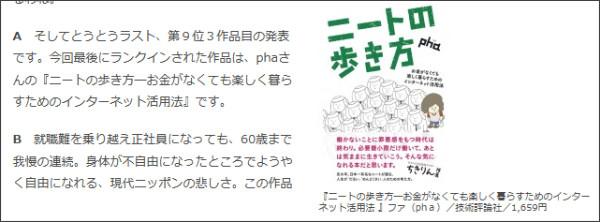 http://webdacapo.magazineworld.jp/top/feature/97708/
