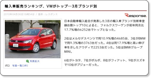 http://news.livedoor.com/article/detail/4703105/