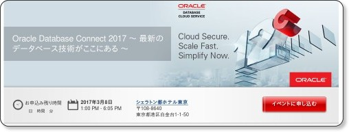 https://eventreg.oracle.com/profile/web/index.cfm?PKWebId=0x425696e27a#AgendaContainer