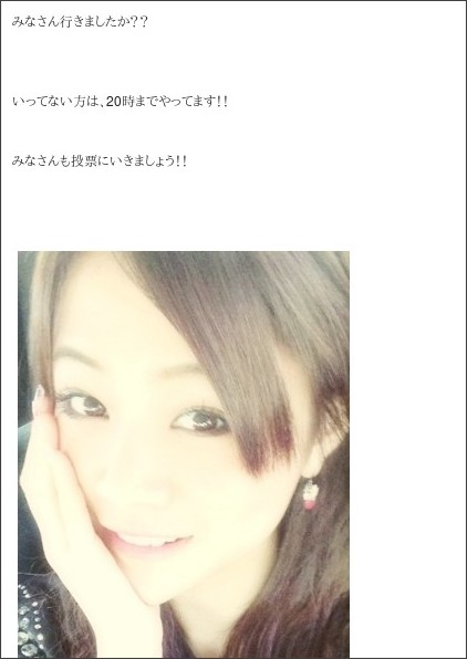 http://ameblo.jp/nigaki-risa/entry-11428191984.html