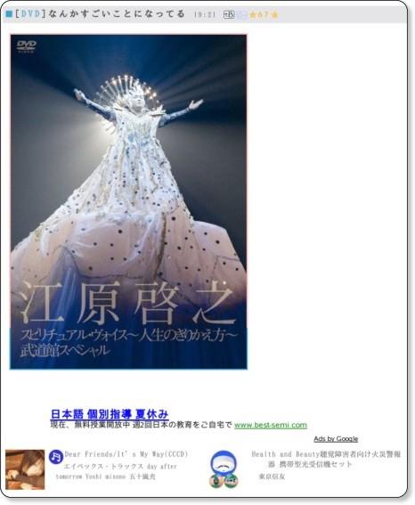 http://d.hatena.ne.jp/furamubon/20080630/1214821305