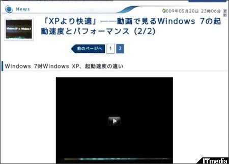 http://plusd.itmedia.co.jp/pcuser/articles/0905/20/news103_2.html