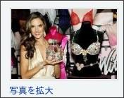 http://news.ameba.jp/20121019-557/