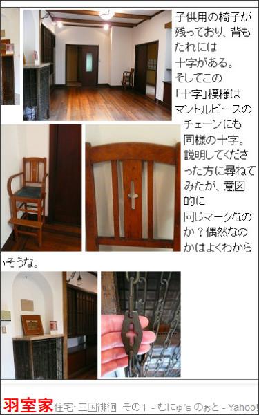 http://tokumei10.blogspot.com/2012/12/blog-post_4002.html