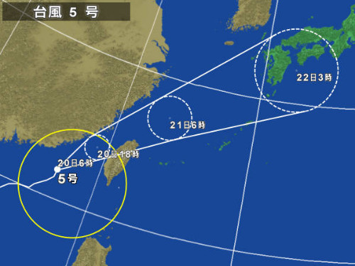 http://typhoon.yahoo.co.jp/weather/jp/typhoon/1205.html