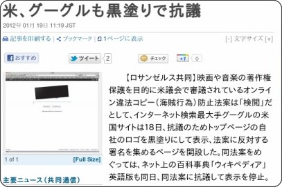 http://jp.reuters.com/article/kyodoMainNews/idJP2012011901000848